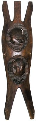 Bali Hai Shield