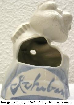 Ichiban Geisha mug - back view