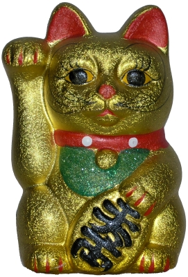 Glittering Gold Maneki Neko Bank
